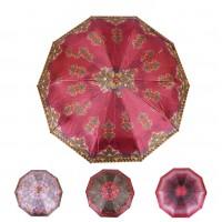 Зонт женский 3128