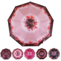 Зонт женский 3136