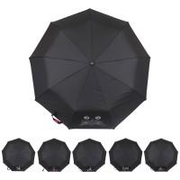 Зонт женский 3144