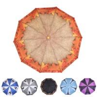 Зонт женский 3209