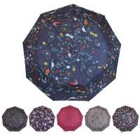 Зонт женский 3219